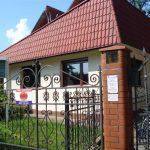 Stacja Opieki Środowiskowej - Wypożyczalnia Sprzętu Rehabilitacyjnego iMedycznego